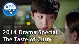Video The Taste of Curry | 카레의 맛 (Drama Special / 2014.02.14) MP3, 3GP, MP4, WEBM, AVI, FLV Maret 2018