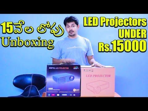 Best LED Projectors under Rs.15000    Unboxing    in Telugu    Tech-Logic