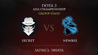 NewBee vs Secret, game 1