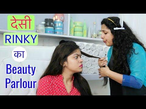 Video Desi Rinky का Beauty Parlour | #Sketch #Fun #Family #ShrutiArjunAnand download in MP3, 3GP, MP4, WEBM, AVI, FLV January 2017