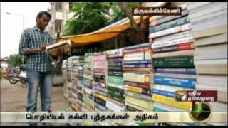 Sikkanam + Semippu = Selvam (22/05/2014) - Part 2