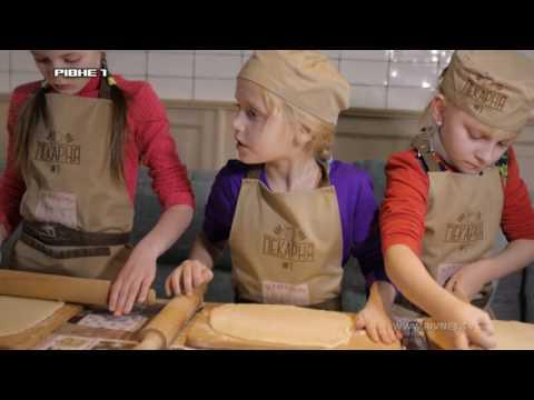 """<a href='/Info/?id=80093' >Ласуємо естонськими смаколиками у 34 випуску програми """"Кумедні пекарі Рівне 1"""" </a>"""