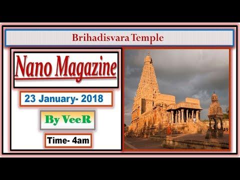 Nano Magazine: 23 January, 2018- PIB, AIR, Yojana for UPSC/PSC/RBI/SSC/IBPS- Current Affairs-By VeeR