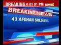 Suicide car bombing in Afghanistan;43 Afghan soldiers killed - Video