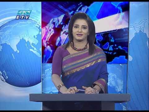 11 PM News || রাত ১১ টার সংবাদ || 31 May 2020 || ETV News