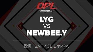 LYG vs NewBee.Y, DPL Class A, game 1 [Tekcac]
