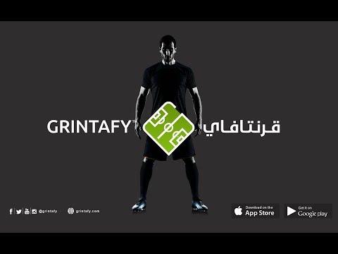 Grintafy Mobile Platform - Book.Ball.Brag.