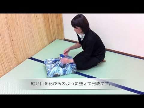 風呂敷の結び方 包み方 風呂敷バッグ 作り方動画 四つ結び