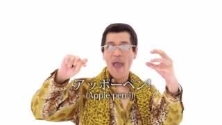 🖊🍍🍎🖊 PPAP Pen Pineapple Apple Pen Song [Original HD Video w/ Lyrics] PIKO-TARO Video