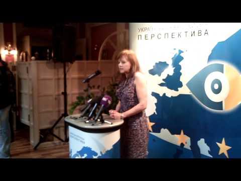 """Презентація МГО """"Українська Європейська Перспектива"""""""