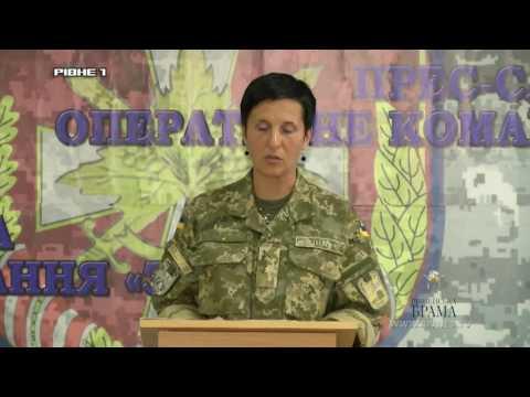 Захищати кордони, об'єднувати країну - відділи ЦВС активно працюють на теренах України [ВІДЕО]