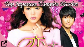 Nonton Top Japanese Vampire Movies 2018 Film Subtitle Indonesia Streaming Movie Download