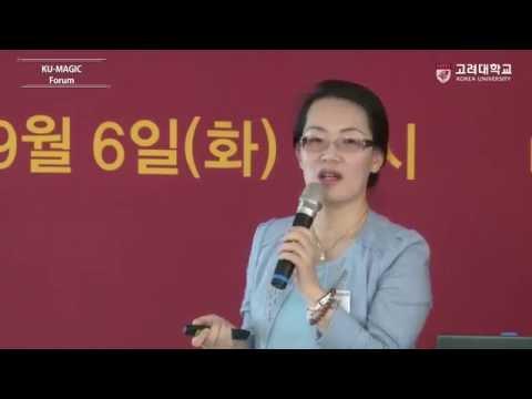 [고려대학교 Korea University] 1st KU-MAGIC Forum(바이오헬스 기술비즈니스 생태계 조성 및 홍릉클러스터 운영방안)