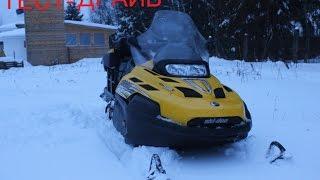 8. ТЕСТ-ДРАЙВ:снегоход BRP ski-doo skandic 550