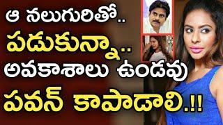 Video Actress Sri Reddy Sensational Comments About Tollywood Producers and Pawan kalyan /Telugu News/ESRtv MP3, 3GP, MP4, WEBM, AVI, FLV Maret 2018