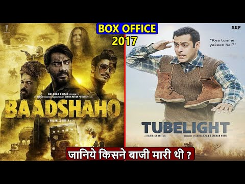 Baadshaho vs Tubelight 2017 Movie Budget, Box Office Collection, Verdict and Facts | Salman Khan
