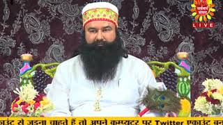 Video 16 July 2017 Satsang in Presense of Dr.MSG....Sarvdharam Sangam download in MP3, 3GP, MP4, WEBM, AVI, FLV January 2017