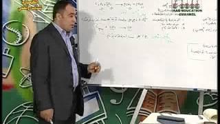 2- كيمياء سادس علمي مدرس موّجه مراجعة الثرمودانيميك ج2