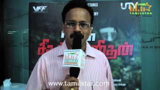 Dhananjayan Speaks at Naan Sigappu Manithan Audio Launch