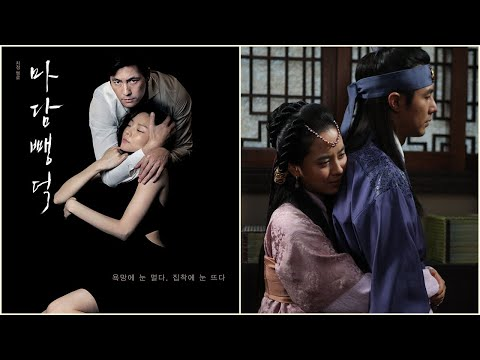 9 Korean Movies Not to watch with Your Parents/Kids Part 1