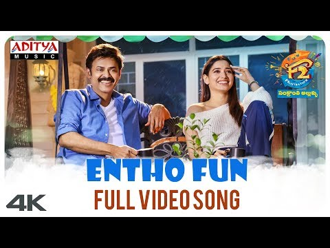 Entho Fun Full Video Song  F2 Video Songs  Venkatesh, Varun Tej, Anil Ravipudi  DSP