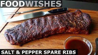 Salt & Pepper Spare Ribs - Food Wishes by Food Wishes