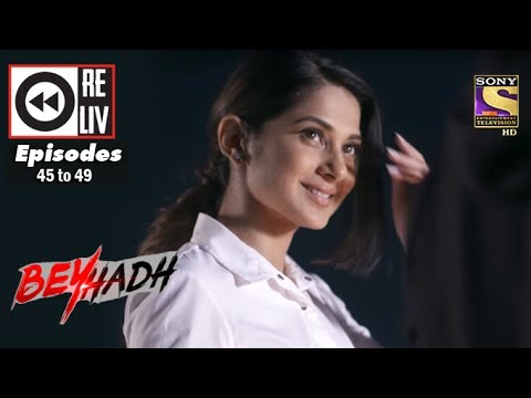 Weekly Reliv | Beyhadh | 12 December to 16 December 2016 | Episode 45 to 49