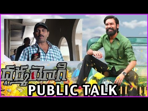 Dharma Yogi Review/Public Talk | Public Reaction | Dhanush | Trisha | Kodi Tamil Movie