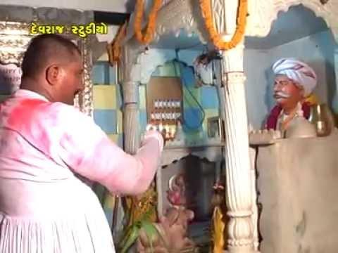 Video Goga Vadi Ma Akhand Diva - Top Gujarati Devotional download in MP3, 3GP, MP4, WEBM, AVI, FLV January 2017