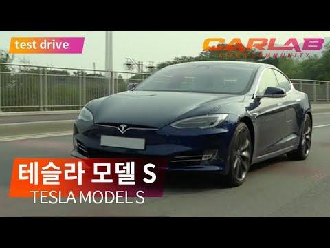 CARLAB 카랩 테슬라 Model S