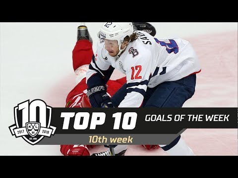17/18 KHL Top 10 Goals for Week 10. (видео)