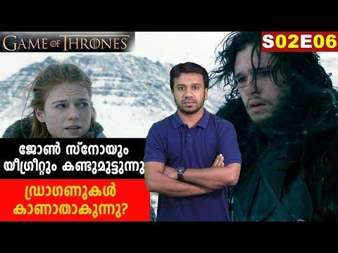 Game of Thrones Season 2 Episode 6 Review In Malayalam  | Filmibeat Malayalam