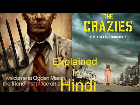 The Crazies Movie Explained in Hindi(Full Horror Movie Explained in Hindi)