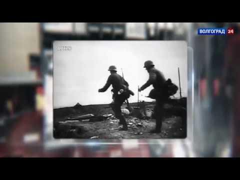 16–26 сентября 1942 года. Уличные бои. 26.09.17.
