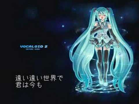 Dear - http://www.mikufan.com Another original composition. Very catchy song which will hopefully put you into a happy mood. Enjoy! From NicoNicoDouga: 一日遅れのホワイトデーに...