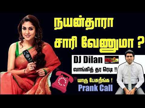 நயன்தாரா சாரி வேணும் இருக்குதா..! | Sooriyan prank call | sooriyan FM who is speaking | DJ Dilan