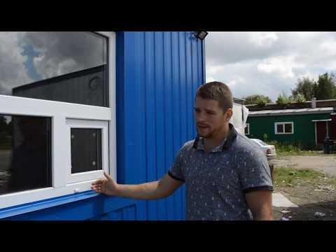 Видео Газовая заправка (операторная)