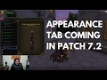 New Transmog/Appearance Tab Coming in WoW Patch 7.2