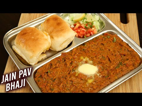 Pav Bhaji | No Onion No Garlic Pav Bhaji | How To Make Jain Pav Bhaji | Street Food | Ruchi
