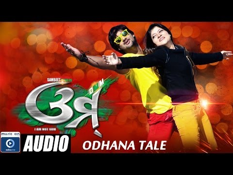 Video Odia Movie - Omm | Odhana Tale | Sambit | Prakruti | Sudhakar Vasanth | Latest Odia Songs download in MP3, 3GP, MP4, WEBM, AVI, FLV January 2017