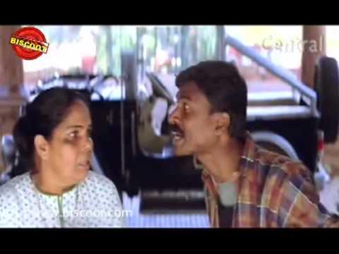Alice in Wonderland 2005: Malayalam Full Movie | Jayaram, Vineeth