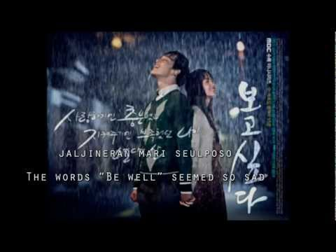 Video [HD] Tears are falling (떨어진다 눈물이) - WAX [I MISS YOU OST] 보고싶다[ENG SUB + ROM] download in MP3, 3GP, MP4, WEBM, AVI, FLV January 2017
