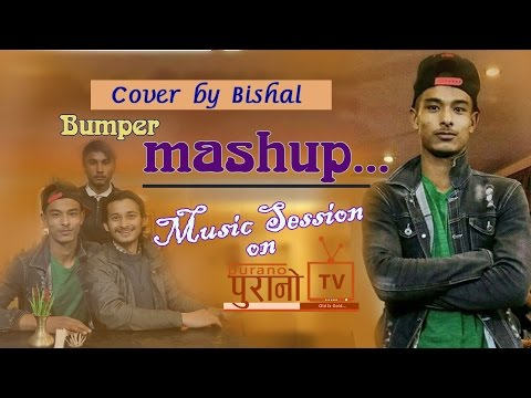(#Must Watch ll BUMPER MASHUP by Bishal Suwal ll Music... 5 min, 32 sec)