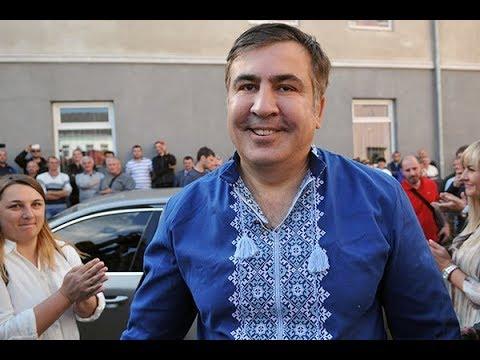 Саакашвили снесет Петра Порошенко к чертовой матери