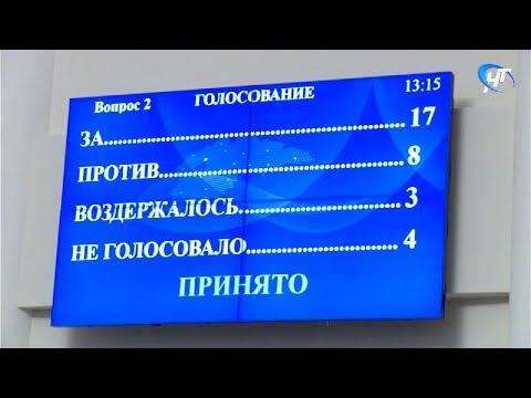 Областная Дума приняла в первом чтении проект регионального бюджета на 2018 год