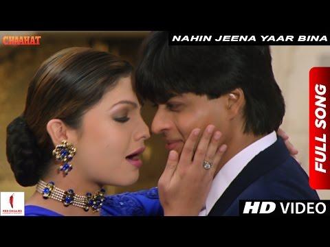 Nahin Jeena Yaar Bina | Udit Narayan, Kavita Krishnamurthy | Chaahat | Shah Rukh Khan, Pooja Bhatt