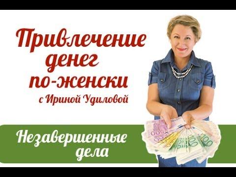 равнодушнее как привлечь деньги хоопонопоно подготовки: