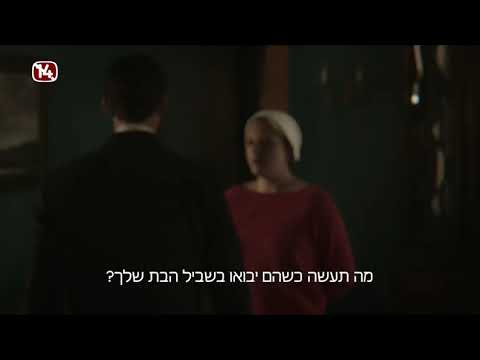 The Handmaid's Tale 2x13 - Extended Promo