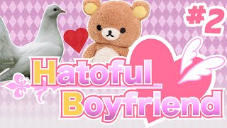 Stumpt Plays - Hatoful Boyfriend - #2 - Bear and Bird (PC Gameplay FINAL)
