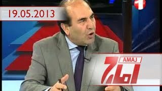 Amaj 1TV 19 May 2013